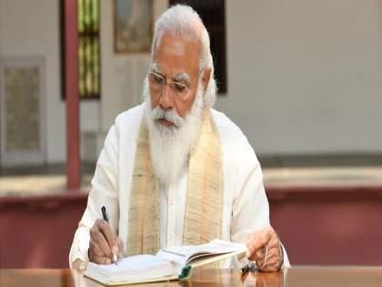 Editorial on Pegsaus Issue over controversy on Narendra Modi Government | ...कारण, राजाला मित्र नसतात! हेरगिरीलानवनव्या तंत्रज्ञानाची जोड