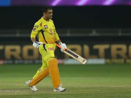 IPL 2021 : Don't expect much from MS Dhoni the batsman : Brian Lara | IPL 2021 : फलंदाज म्हणून महेंद्रसिंग धोनीकडून फार अपेक्षा ठेऊ नका; ब्रायन लाराचं स्पष्ट मत