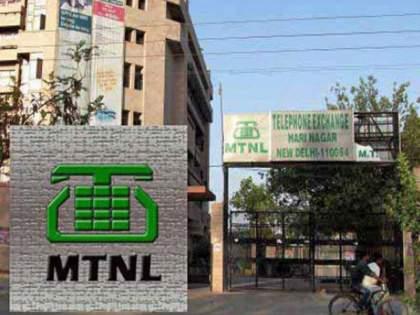 give compliant in English mtnl officer rejects application in marathi   मला मराठी येत नाही, तक्रार अर्ज इंग्रजीत द्या; एमटीएनएलच्या अधिकाऱ्याला मराठीचं वावडं