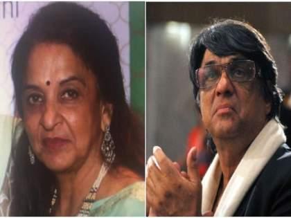 Mukesh Khanna's sister dies a few days after recovering from Covid-19   'शक्तिमान' हादरला...! आयसीयू बेड न मिळाल्याने मुकेश खन्ना यांच्या बहिणीचं निधन