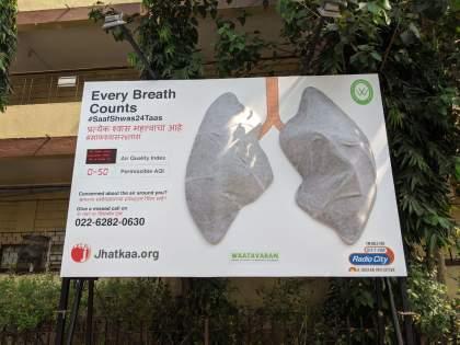 Mumbais white lungs turns black due to air pollution   वायू प्रदूषणामुळे मुंबईची पांढरी फुप्फुसे काळी पडली