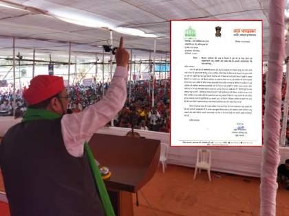 Abu Azmi connection to violence in Delhi BJP leader letter o Amit Shah | अबू आझमींचं दिल्लीतील हिंसाचाराशी कनेक्शन; भाजप नेत्याचं थेट अमित शहांना पत्र