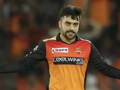 ipl 2021 rashid khan singing kumar sanu song goes viral on social media   IPL 2021: 'मेरा दिल भी कितना पागल है...'; राशिद खान बॉलिवूड गाणं गुणगुणत सराव करतो तेव्हा...