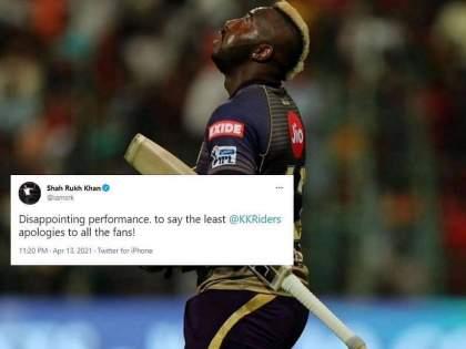 IPL 2021 Andre Russell also reacted to the anger expressed by Shah Rukh Khan   IPL 2021: शाहरुखनं व्यक्त केलेल्या संतापावर आंद्रे रसेलनंही दिली प्रतिक्रिया, म्हणाला...