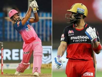 IPL 2021 RCB vs RR Live score updates royal challengers bangalore vs rajasthan royals playing xi | IPL 2021, RCB vs RR, Live: कोहलीनं टॉस जिंकला, घेतला गोलंदाजीचा निर्णय; वानखेडेवर आज पुन्हा एकदा षटकारांचा पाऊस?