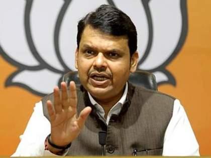 maratha reservation devendra fadnavis allegations against ashok chavan and nawab malik   Maratha Reservation: मराठा आरक्षणाला विरोध करणाऱ्या काही याचिका राष्ट्रवादीनं स्पॉन्सर्ड केल्यात, फडणवीसांचा गंभीर आरोप