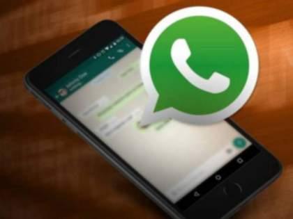 WhatsApp scraps May 15 deadline for accepting privacy policy terms | मोठी बातमी! तुमच्या मोबाइलमधील WhatsApp १५ मेनंतरही डिलीट होणार नाही, कंपनीनं घेतला मोठा निर्णय