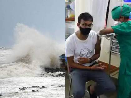 Corona vaccination in Mumbai to be stopped tomorrow due to cyclone tauktaee   Cyclone Tauktae: तौत्के चक्रीवादाळामुळे मुंबईतील कोरोना लसीकरण उद्या बंद, प्रशासनाचा निर्णय