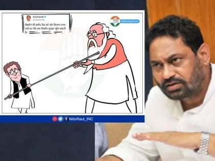 nitin raut tweet against narendra modi tweeted cartoon about covid vaccination system and rahul gandhi suggestions | Nitin Raut: 'अहंकाऱ्यांनो जरा शिका', मंत्री नितीन राऊत यांचा व्यंगचित्राद्वारे पंतप्रधान मोदींवर घणाघात