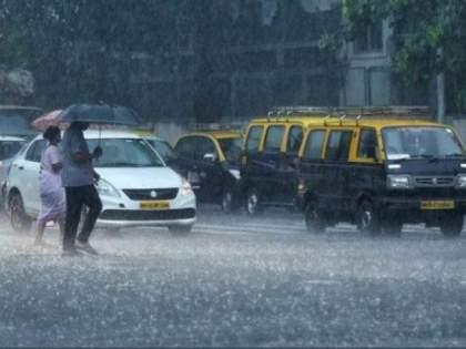 Mumbai Rain next three hours heavy rainfall be careful Meteorological Department alert   Mumbai Rain: काळजी घ्या! पुढील तीन तास धोक्याचे, अतिवृष्टीची शक्यता; हवामान विभागाचा सतर्कतेचा इशारा