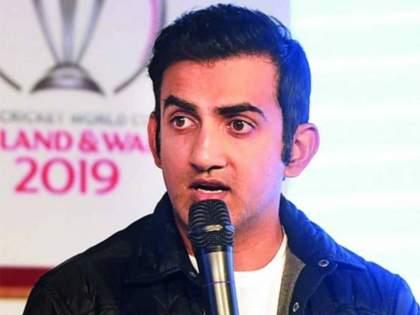 icc world test championship different captain formats Gautam Gambhir statement | भारतीय संघाचे तीन फॉरमॅटसाठी तीन वेगवेगळे कर्णधार असावेत का? गौतम गंभीर म्हणतो...