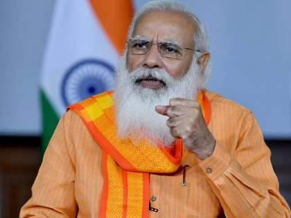 International Yoga Day 2021 Prime Minister Narendra Modi launches M Yoga App The world will get yoga lessons | International Yoga Day 2021: पंतप्रधान नरेंद्र मोदींनी लाँच केलं M-Yoga App; जगाला मिळणार योगाचे धडे