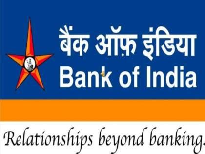 bank of india recruitment 2021 notification released check details here   Bank of India Recruitment 2021: बँक ऑफ इंडियामध्ये नोकरीची सुवर्णसंधी, ३० जूनपर्यंत करा अर्ज