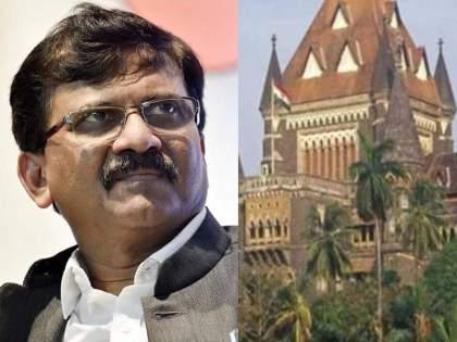 womans petition against Sanjay Raut Hc directs Mumbai Police Commissioner to look into her grievances | संजय राऊतांच्या अडचणीत वाढ; महिलेनं केलेल्या गंभीर आरोपांची कोर्टाकडून दखल, पोलीस आयुक्तांना दिल्या सूचना