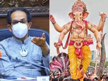 will Follow all the restrictions of Corona lets bring ganesh murti high Mumbai Ganeshotsav Mandals   'कोरोनाचे सर्व निर्बंध पाळू, मूर्ती मात्र उंचच आणू', मुंबईतील गणेशोत्सव मंडळांची भूमिका; मुख्यमंत्र्यांसोबत होणार बैठक