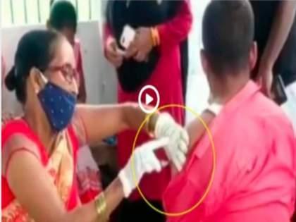 corona vaccination nurse uses empty syringe while vaccination in bihar | VIDEO: बेजबाबदारपणाचा कळस! सीरिंजमध्ये लस न भरताच टोचण्यात आली सुई; घटना कॅमेऱ्यात कैद