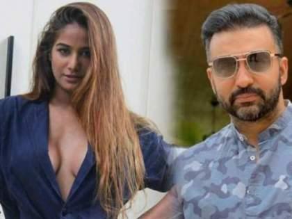 Poonam Pandey Accuses Raj Kundra Of Leaking Her Number With A Message i will Strip For You | Poonam Pandey: 'राज कुंद्रानं माझा नंबर अॅपवर लिक करुन अश्लिल मेसेज केला', पूनम पांडेचा खळबळजनक आरोप