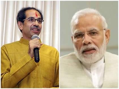 Severe flood crisis in many areas including Chiplun; Prime Minister Modi's phone call to Chief Minister Thackeray | चिपळूणसह अनेक भागांत पुराचंभीषण संकट; पंतप्रधान मोदींचा मुख्यमंत्री ठाकरेंना फोन