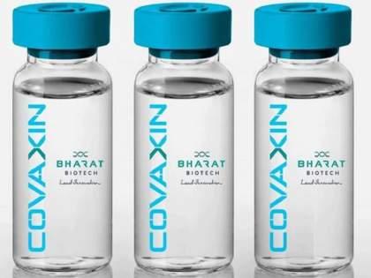 Bharat Biotech Ends Brazil Agreement With 2 Firms Amid Political Row | दोन कंपन्यांसोबतचे करार रद्द; भ्रष्टाचाराच्या आरोपांनंतर भारत बायोटेकचा मोठा निर्णय