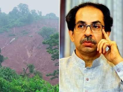 mahad heavy rain Talai Landslide CM uddhav Thackeray to inspect Talai village   Talai Landslide: मुख्यमंत्री ठाकरे तळीये दुर्घटनेची पाहणी करणार, हेलिकॉप्टरनं रवाना होणार