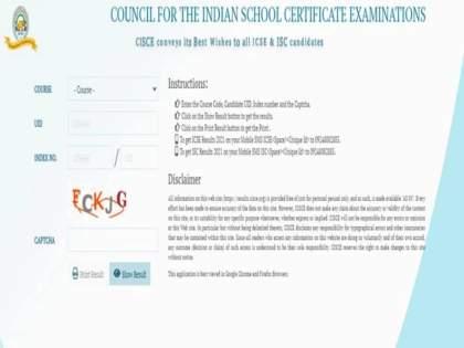 ICSE 10th ISC 12th Result 2021 CISCE Results Declared At Results cisce org | आयसीएसई दहावी आणि आयएससी बारावीचे निकाल जाहीर; 'असा' पाहा निकाल