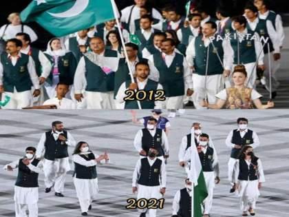 Former Cricketer Imran Nazir Slammed Pakistan As Sends Only 10 Athletes For Tokyo Olympic Games 2020   Tokyo Olympic: लाज वाटायला हवी! ऑलिम्पिक पाहून पाकिस्तानचा क्रिकेटपटू आपल्याच देशावर भडकला