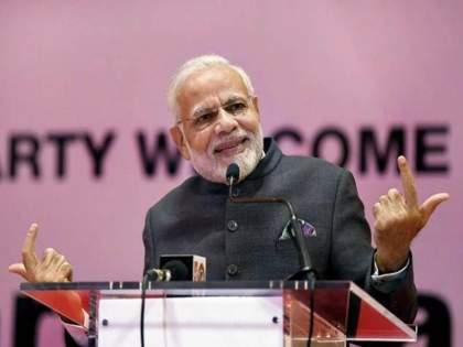 no official estimate of black money stashed in swiss banks for last 10 years says centre   गेल्या १० वर्षांत भारतीयांनी किती काळा पैसा स्विस बँकेत ठेवला?; मोदी सरकारचं चक्रावून टाकणारं उत्तर