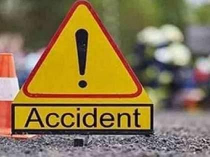 Another injured in accident on Devani-Borol road died during treatment | लातूरातील देवणी-बोरोळ मार्गावरील अपघातातील दुसऱ्याजखमीचा उपचारादरम्यान मृत्यू