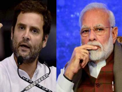 PM Inserted Weapon In Our Phones Rahul Gandhis Attack On Pegasus Row | पेगॅससमधून होणारी हेरगिरी म्हणजे देशद्रोहच; राहुल गांधींचा मोदी सरकारवर निशाणा