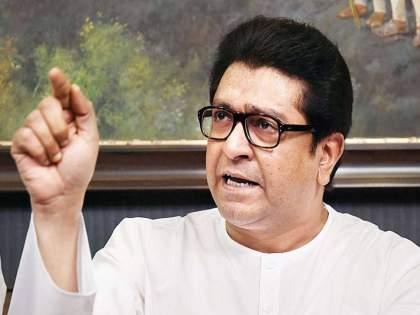 mns chief Raj Thackeray clears his stand about alliance with bjp | भाजप-मनसेचं सूत जुळणार का?; 'त्या' भूमिकांचा दाखला देत राज ठाकरे स्पष्टच बोलले