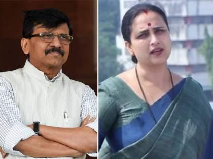 BJP Chitra Wagh Slam Shivsena Sanjay Raut over Pegasus | Chitra Wagh: 'पेगासिस'ची चिंता सोडा, 'पेंग्विन'ची चिंता करा; चित्रा वाघ यांचं संजय राऊतांना प्रत्युत्तर