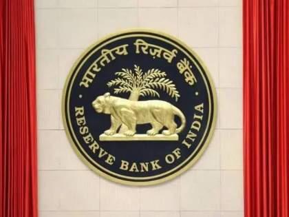 RBI cancels licence of Madgaum Urban Cooperative Bank in goa | RBI नं 'या' बँकेचा परवाना केला रद्द, आता ग्राहकांवर काय परिमाण होणार? वाचा...