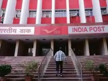 Post office time deposit scheme get up to 7 lakhs on maturity within 5 years know process | पोस्ट ऑफीसची जबरदस्त योजना! ५ वर्षात मिळवा तब्बल ७ लाख, जाणून घ्या संपूर्ण माहिती...