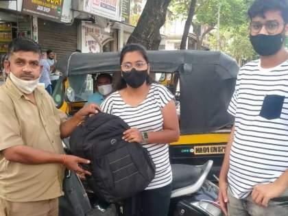 The forgotten 2 laptop rickshaw driver returned to the young woman   प्रामाणिकपणा! विसरलेले २ लॅपटॉप रिक्षा चालकाने तरुणीला केले परत, कौतुकाचा वर्षाव