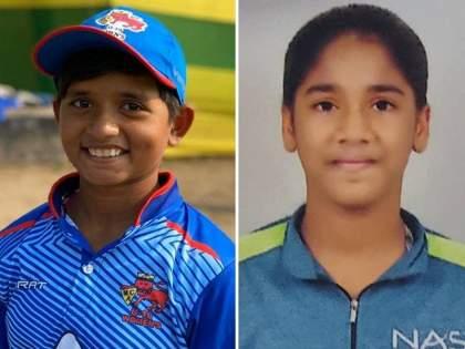 two girls from thane selected for mumbai Under 19 cricket team | ठाण्यातील दोघींची मुंबईच्या १९ वर्षांखालील क्रिकेट संघात निवड