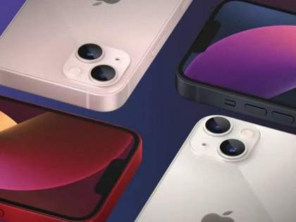 apple iphone 13 launched from price and design to features all you need to know | Apple Event iphone 13: अॅपलकडून आयफोन १३ सीरिज लॉन्च; जाणून घ्या स्पेसिफिकेशन्स अन् किंमत