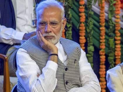 congress will celebrate national unemployment day on september 17 the birthday of pm modi   काँग्रेस साजरा करणार पंतप्रधान मोदींचा वाढदिवस; राष्ट्रीय बेरोजगारी दिवसाची घोषणा