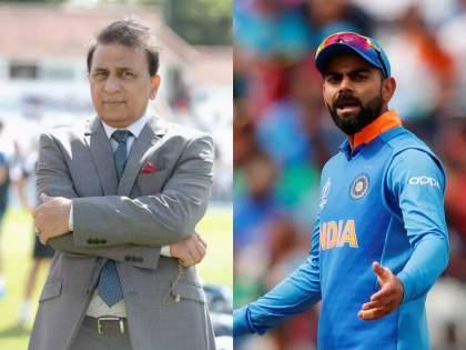 virat kohli odi captaincy is in danger sunil-gavaskar makes big statement | विराट कोहलीचं वनडेतलं कर्णधारपदही संकटात?; सुनील गावस्करांचं मोठं विधान