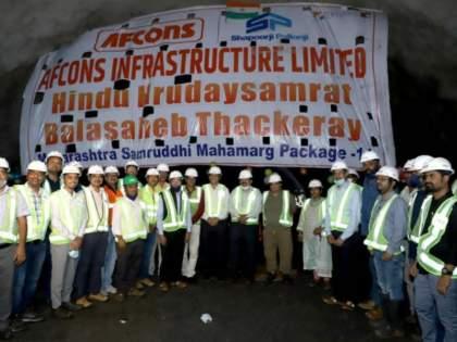 Ghat tunnels on Samrudhi Highway completed 8 km double tunnels completed in 2 years   समृद्धी महामार्गांवरील घाट मार्गातील बोगद्यांचं काम पूर्ण,८ किमीचेदुहेरी बोगदे २ वर्षात पूर्ण
