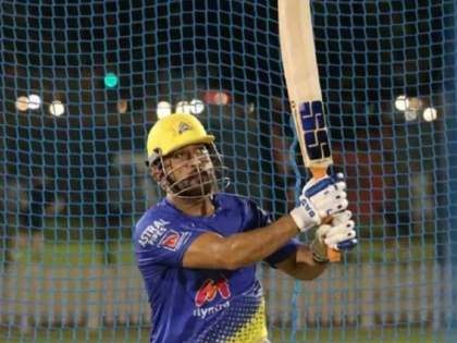 IPL 2021 MI vs CSK Dhoni hits 8 sixes before the match against Mumbai indians watch video | IPL 2021, MI vs CSK: मुंबई विरुद्धचा सामना सुरू होण्यापूर्वीच धोनीचा जलवा, ८ षटकार ठोकत दिला इशारा; पाहा VIDEO