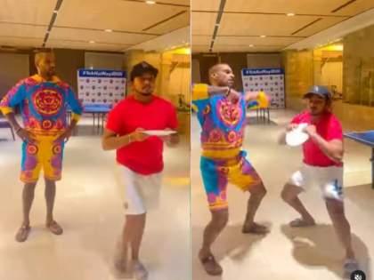 IPL 2021 shikhar dhawan and prithvi shaw dance video goes viral | IPL 2021: 'आज भाजी नाही, पोहे बनवू'; धवन-पृथ्वी शॉ जोडी काय करेल सांगता येत नाही, हा धमाल VIDEO पाहा...
