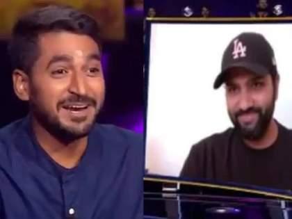 ipl Watch Rohit Sharma surprises fan on KBC set with video call gifts him his signed Mumbai Indians gloves | KBC च्या सेटवर रोहित शर्माचा व्हिडिओ कॉल अन् स्पर्धक म्हणाला...'मला माझ्या देवाचं दर्शन झालं'; पाहा Video