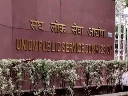 UPSC CSE 2020 final result declared IIT Bombay's student Shubham Kumar is the topper   यूपीएससी लोकसेवा २०२०चा निकाल जाहीर; बिहारचा शुभम कुमार अव्वल