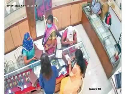 Lady Thief Gang Steals Gold Box From Jewellery Box At Indore Sarafa Bazar Watch Cctv Video   अवघ्या दीड मिनिटांत सोन्याचे दागिने लंपास; सीसीटीव्ही फुटेज पाहून सेल्सगर्ल्स चक्रावल्या