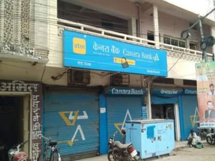 In UPs Banda Faulty Canara Bank ATM Disburses Rs 2 60 Lakh in 2 Hours   बँकेच्या ATMमधून चुकून १०० ऐवजी ५००च्या नोटा निघू लागल्या अन् मग...