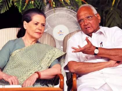 """Sonia Gandhi should have made Pawar PM in 2004 says Ramdas Athawale   """"सोनियांनी २००४ मध्ये पवारांना पंतप्रधान करायला हवं होतं; काँग्रेसची दुर्दशा झाली नसती"""""""