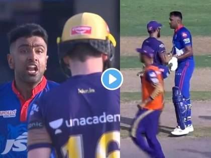 ipl 2021 r Ashwin takes Revenge to eoin morgan taking his wicket watch video   नाद करायचा न्हाय! अश्विननं मॉर्गनला असं दिलं प्रत्युत्तर, शून्यावर बाद करत केलं जोरदार सेलिब्रेशन, पाहा...