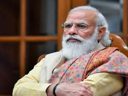 Cyclone Tauktae, high-level meeting shortly on Corona; Prime Minister Modi will take stock | Cyclone Tauktae: तौत्के चक्रीवादळ, कोरोनावर हायलेव्हल मिटिंग; पंतप्रधान मोदी आढावा घेणार