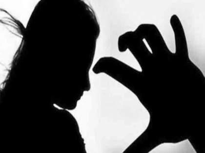 Husband molested wife with girlfriend! Physical and mental distress from time to time | पतीने प्रियसीच्या साथीने केला पत्नीचा विनयभंग! वेळोवेळी दिला शारीरिक व मानसिक त्रास