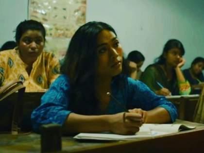 Mairembam Ronaldo Singh, The Real-Life Transwoman Who Played Cheeni in 'Paatal lok' PSC | चीनीला शोधताना कास्टिंग डायरेक्टरच्या आला होता नाकी दम, मग अशी झाली या कलाकाराची निवड